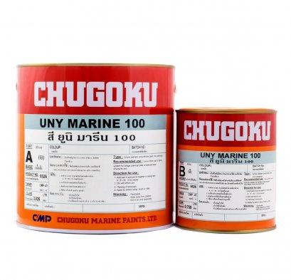 UNYMARINE 100  S[acial Color Price 1,450 Bath