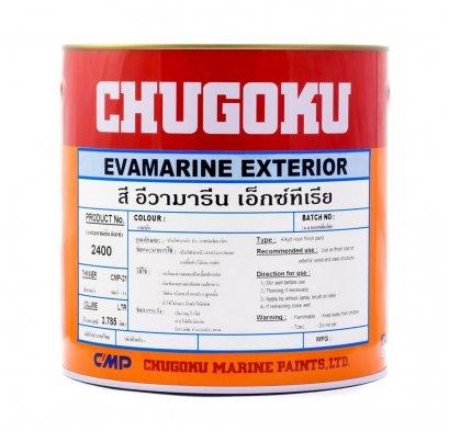 สีน้ำมัน อีวามารีน เอ็กซ์ทีเรีย EVAMARINE EXTERIOR  เฉด STD