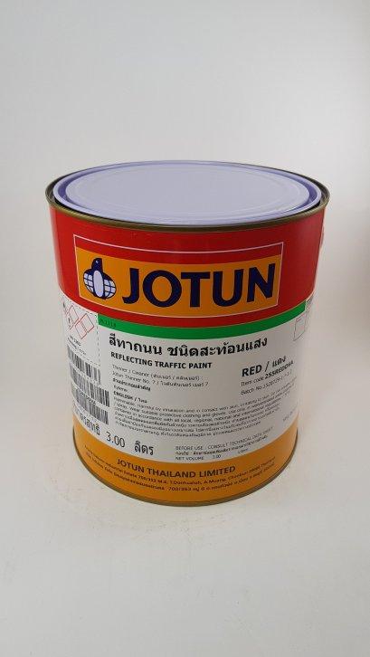 สีโจตัน สีทาถนนสะท้อนแสง Jotun Reflecting Traffic Paint ( 3 ลิตร )