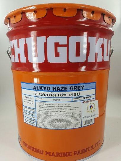 Chugoku AKyld Haze Grey