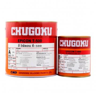สีชูโกกุ สีทาถังน้ำมัน อิพิคอน ที 500 EPICON T-500 3.78 ลิตร