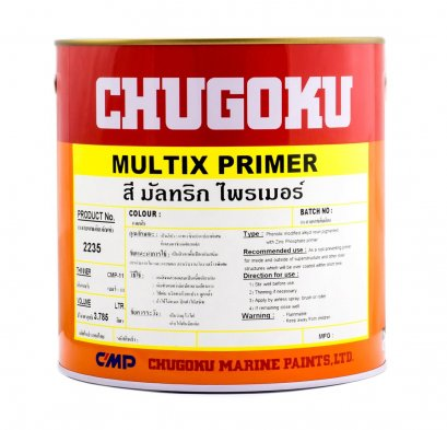 MultixPrimer