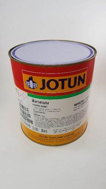 สีทาถนน โจตัน Jotun Traffic Paint (3 ลิตร )