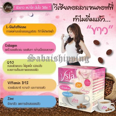 Vsia Collagen Coffee Plus Instant Mix Powder Miracle Health Land Brand Q10, B12, L-Carnitine (Pack of 12)