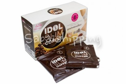 12 Box IDOL SLIM COFFEE Weight Loss Diet Drink SLIMMING L-Carnitine Collagen