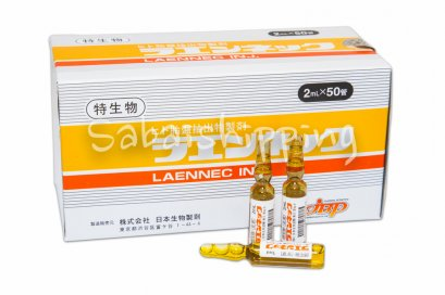 JAPAN JBP PLACENTA, - LAENNEC PLACENTAL EXTRACTt - JAPAN 2ML x 50 AMPS
