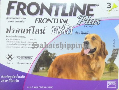 Genuine Frontline Plus Dog 45-88lbs 3MONTH Doses Flea Control 6 Doses (2 Box)