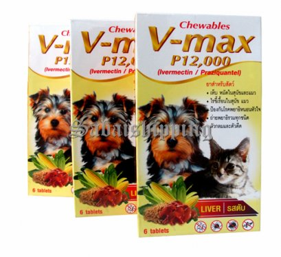 V-Max P12000 Flea and Lice Treatment Dewormer Wormer Tapeworms Roundworms For Cats, Dogs 60 Tablets