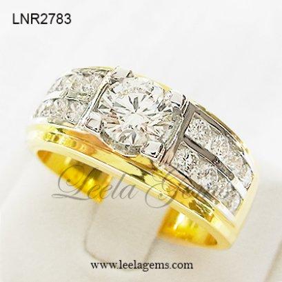 Man's Diamond Ring in 18K Gold
