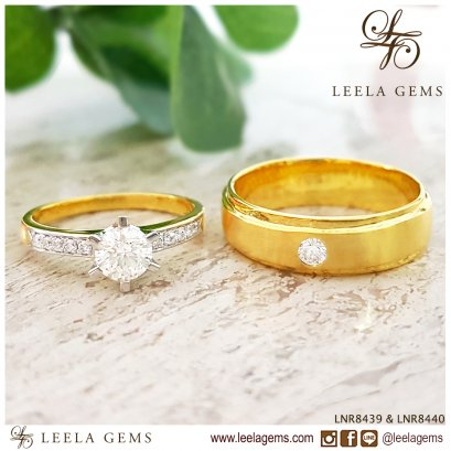 Couple Rings in 18K Yellow Gold