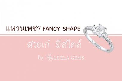 Fancy-shaped Diamond Rings