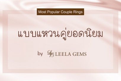 Best Selling Couple Rings
