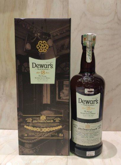 Dewar's 18 Year 1L