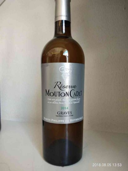 Mouton Reserve Graves White ปี 2014