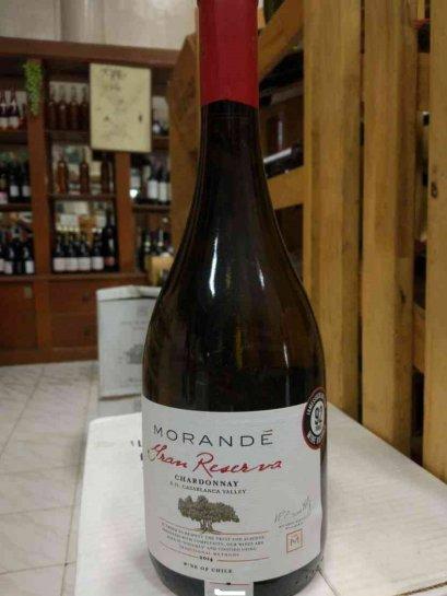 Morande Grand Reserve Chardonnay