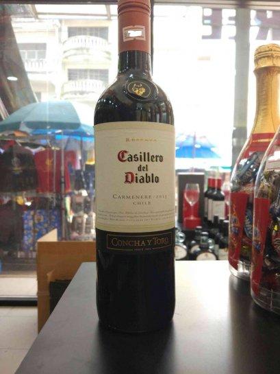 Casillero Del Diablo Camenere 2015