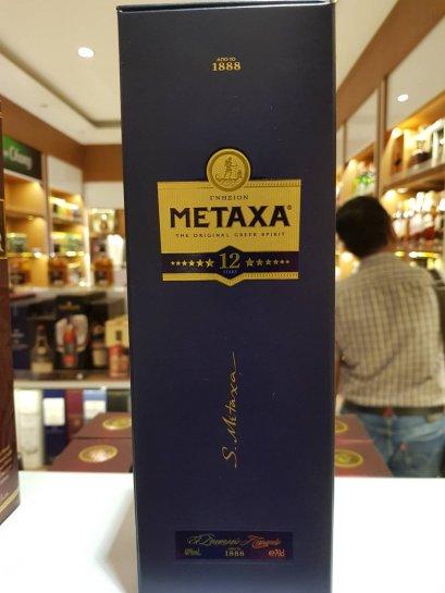 Metaxa 12 Stars 1L