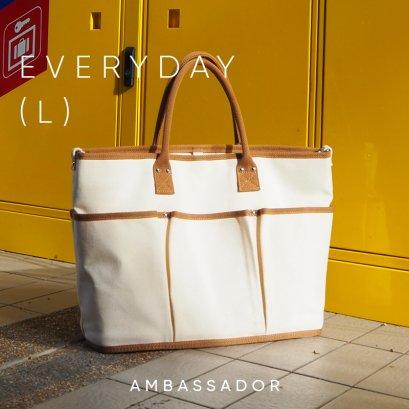 Everyday (L) - Brown