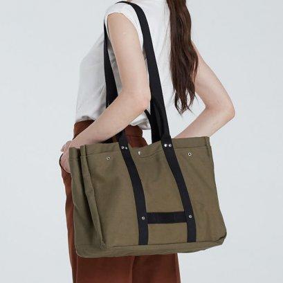 Supermarket Bag : matcha