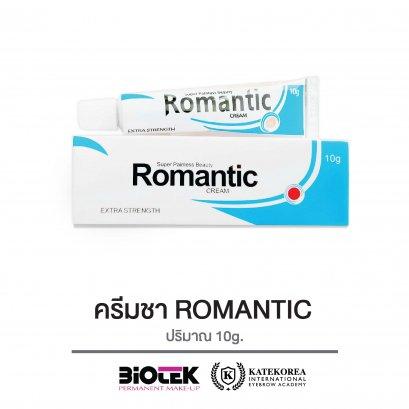 ครีมชา Romantic 35%