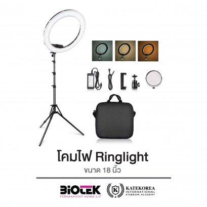 โคมไฟ Ringlight 18 นิ้ว
