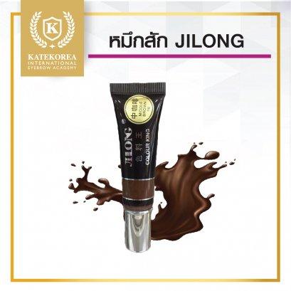 สีสักคิ้ว สักปาก Jilong