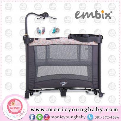 เปลเพน EMBIX รุ่น EM-93602-1 มีเสียงดนตรี+โมบาย โยกได้