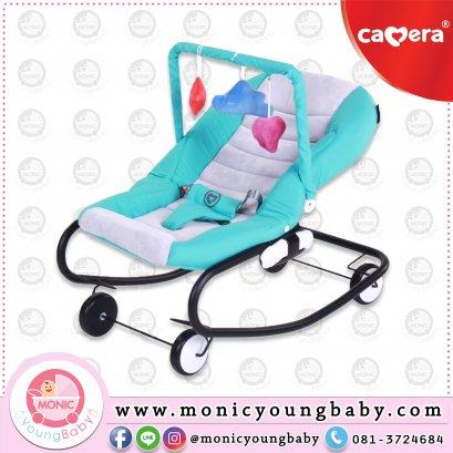 เปลโยก LUBIX-4 R-127 Camera Baby Rocking Chair ผ้ามินิซู