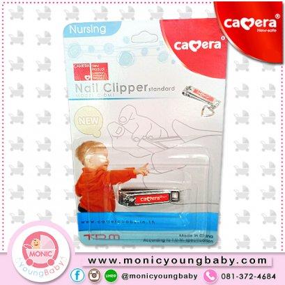 กรรไกรตัดเล็บเด็ก Camera Baby Nail Clipper DM-1