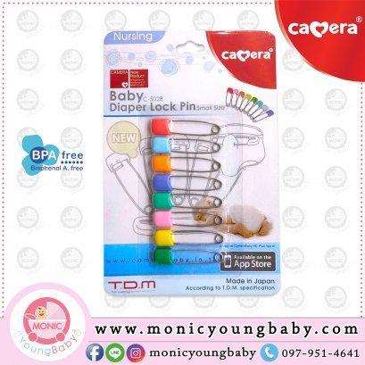 เข็มกลัดผ้าอ้อม แบบเรียบ เกรด A ตัวเล็ก Camera Baby Diaper Lock Pin