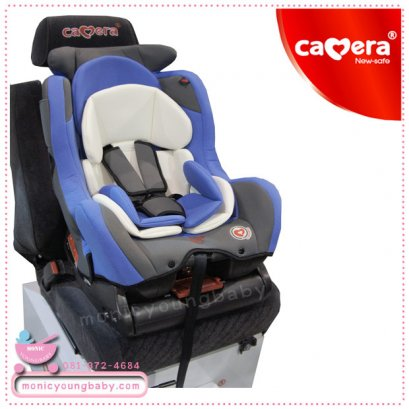 คาร์ซีท 668 BAKLONG Camera Carseat