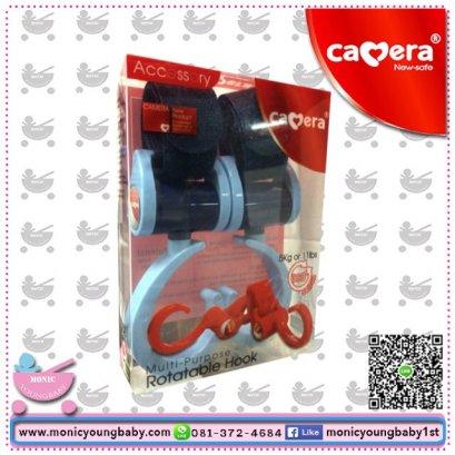 ขอแขวนติดสำหรับรถเข็นเด็ก BA-022 Camera
