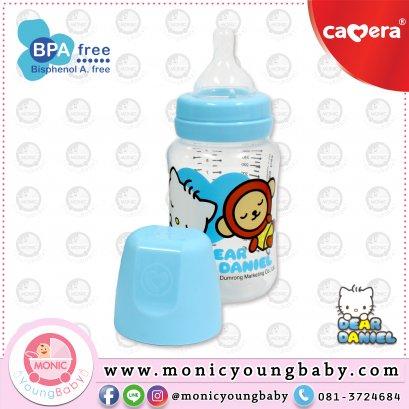 ขวดนมทรงปากกว้างลายแดเนียล 9 ออนซ์ BPA Free ยี่ห้อ camera