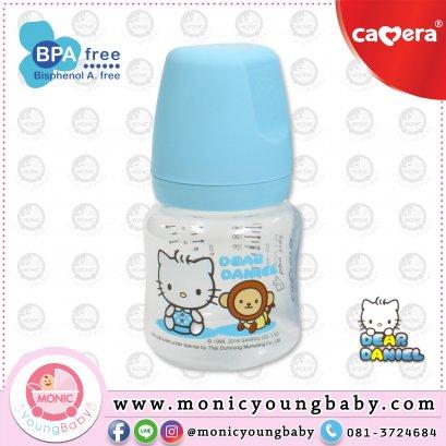 ขวดนมทรงปากกว้างลายแดเนียล 5 ออนซ์ BPA Free ยี่ห้อ camera