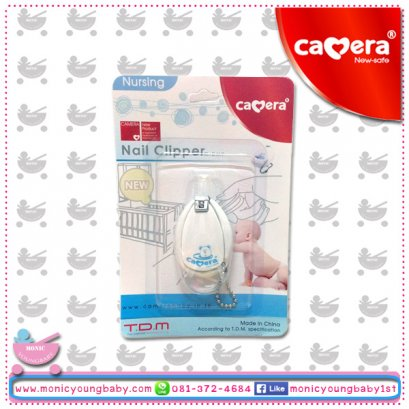 กรรไกรตัดเล็บเด็ก มีตะไบ Camera Baby Nail Clipper DM-9