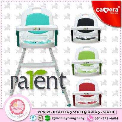 เก้าอี้นั่งทานข้าว 1011 Parent 3in1