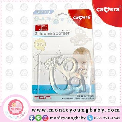 ยางกัดซิลิโคน Camera Baby Silicone Teether