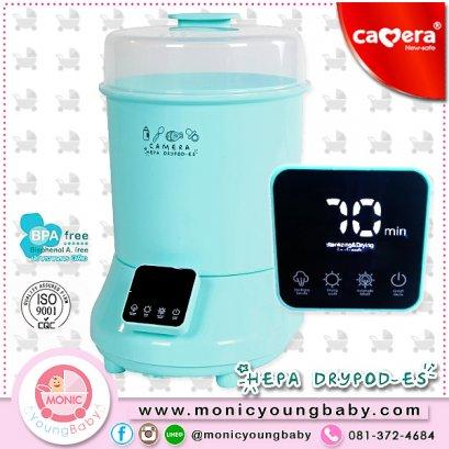หม้อนึ่งขวดนมระบบอบแห้ง C-XR-5002 Camera Baby HEPA DRYPOD-ES