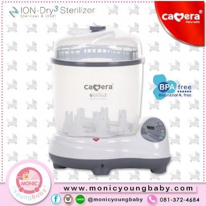 หม้อนึ่งขวดนมดิจิตอลระบบอบแห้ง 9003 ION DRY3 Camera Baby