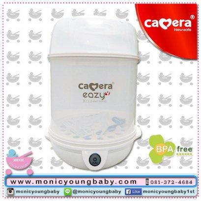 หม้อนึ่งขวดนม 9031 Camera Baby EASY