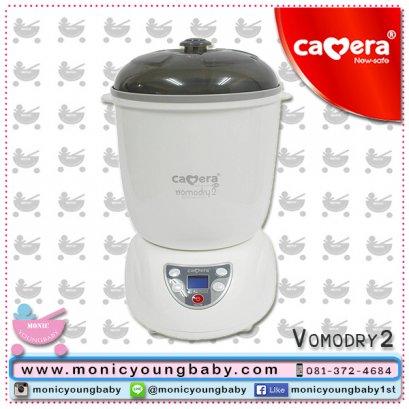 หม้อนึ่งขวดนมระบบอบแห้ง พร้อมอุ่นนม อุ่นอาหารเสริม XR-5001Camera Baby VOMODRY2