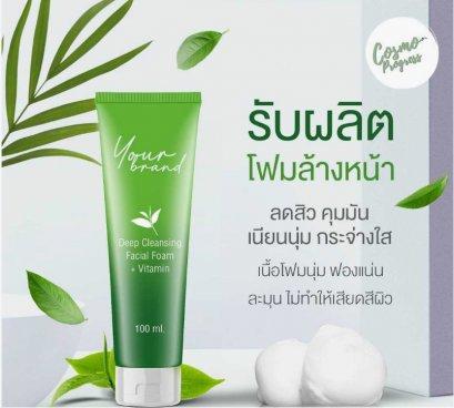 Make up Cleansing Foam