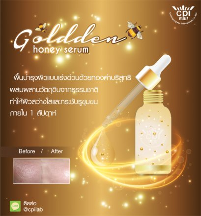 Golden Honey Serum