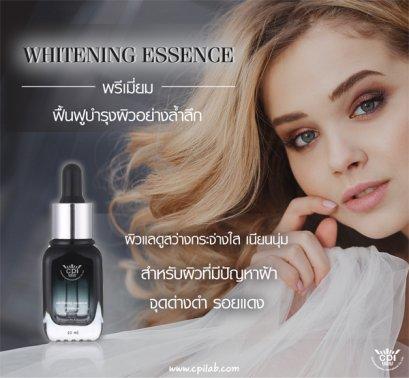 Whitening Essence