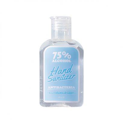 4U2 Alcohol Hand Sanitizer