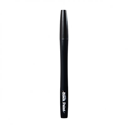 4U2 BLACK PAINT LIQUID LINER