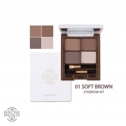 4U2 BROW SPECIALIST EYE BROW KIT  #01 SOFT BROWN