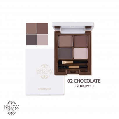 4U2 BROW SPECIALIST EYE BROW KIT  #02 CHOCOLATE