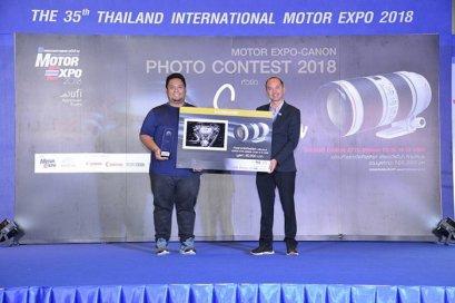 "MOTOR EXPO ประกาศรางวัล ""MOTOR EXPO-CANON PHOTO CONTEST 2018"""