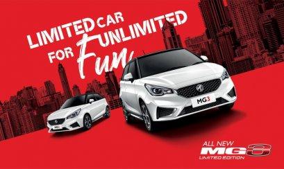 """เอ็มจี แนะนำ """"All New MG 3 Limited Edition"""" พร้อมมอบข้อเสนอพิเศษที่งาน """"Motor Expo 2018"""""""
